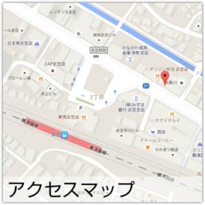 なごみ整骨院衣笠 横須賀市衣笠2-31